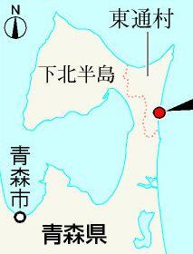 東通電場位置圖。圖片節錄自朝日新聞