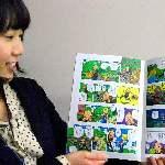 鳥山明先生推出了以環境學習為主題的漫畫教材,攝於安城市役所。(節錄自朝日新聞報導畫面)