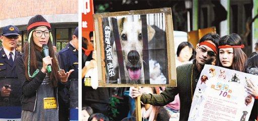 隋棠上街 抗議收容所虐殺