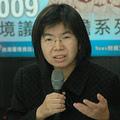 台大新聞研究所副教授林麗雲