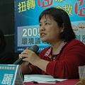 台灣婦女團體全國聯合會理事長陳曼麗