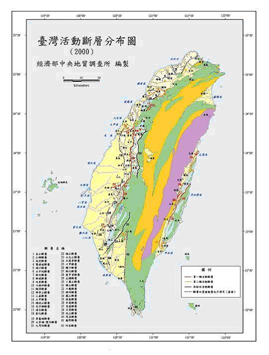 圖11 台灣地區活動斷層分布圖(圖片來源:經濟部中央地質調查所)