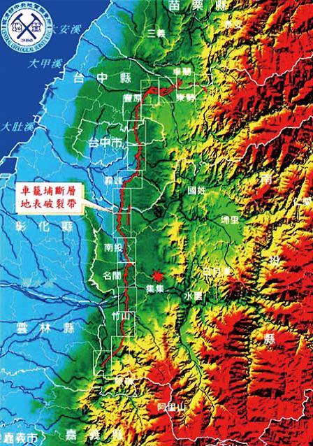 圖12 車籠埔斷層地表破裂帶位置圖(圖片來源:經濟部中央地質調查所)
