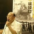 金山核能監督委員會理事長許富雄。