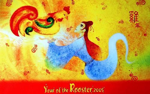 2005年1月4日,為迎接中國農曆雞年的到來,澳州郵政發行了雞年紀念郵票套裝。這是澳大利亞郵政自1996年以來第十次發行中國生肖紀念郵票。
