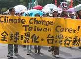 抗議全球暖化大遊行 (攝影:陳怡萱)