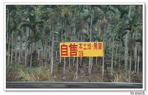 只會種田的當地人,只能賣地求現、遷離故鄉