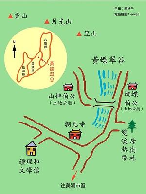 黃蝶翠谷路線示意圖(手繪:紫秋千;電腦製圖:e-wail)