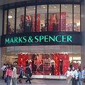 英國第三大零售商瑪莎百貨集團(Marks & Spencer Group)未來銷售的商品都將加上碳足跡(圖片來源:Wikipedia)