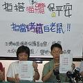 主婦聯盟呼籲拒搭貓空纜車 :: 圖片來源:主婦聯盟