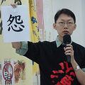 潘瀚聲:「解嚴20年,環境未解放」(圖片提供:中華電信工會)