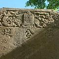 乾隆36年立碑的「蔣公堤」