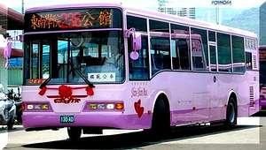 貫穿木柵地區的236公車(圖片來源:欣欣客運公司)