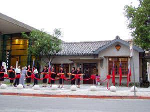 文山公民會館(圖片來源:台北市民政局)