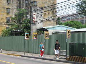 木柵站是以前的交通輸紐(圖片來源:作者提供)