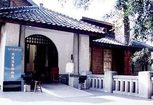 北投溫泉博物館(圖片來源:台北市政府)