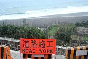 蘇花高興建後,對生態務必會造成影響。圖片來源:台灣好生活電子報