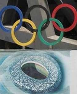 北京奧運嶄新的體育館;圖片來源:中外對話