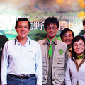 11月7日馬英九到訪荒野。圖片來源﹕荒野保護協會