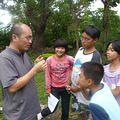 2006年開始,台灣環境資訊協會環境信託中心受一位地主委託經營一座廢耕柑橘果園,成立「台東成功環境信託體驗園區」,提供民眾環境體驗教育的場域。