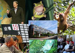 環境大事何其多,十大環境新聞票選要你一起來關懷。