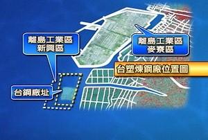 整個雲林沿海將會被工業區包圍