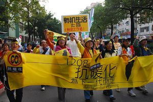 2007年12月8日,全球抗暖化大遊行