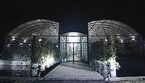 屏東縣高樹鄉的熱帶植物保種中心