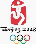 北京奧運將在2008年8月8日展開。圖片來源:維基百科