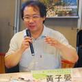 台灣環境資訊協會常務理事黃子晏