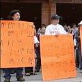 居民抗爭阿里山BOT案 圖片來源:公視「我們的島」