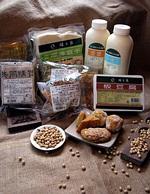 選擇非基因改造食品可降低對生態的衝擊。圖為主婦聯盟與生產者合作所研製出的非基改豆類食品。圖片提供:主婦聯盟生活消費合作社