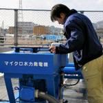 松山市的小型水力發電機。(照片節錄自朝日新聞報導)