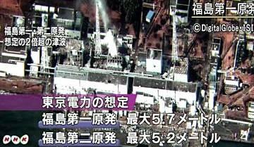 福島第一核電廠,照片節錄自NHK報導畫面