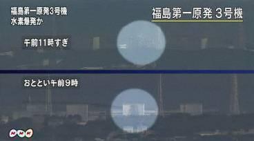 福島核一廠3號機爆炸,節錄自NHK報導畫面。