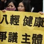 節錄自公民記者楊武男所攝之抗議照片。