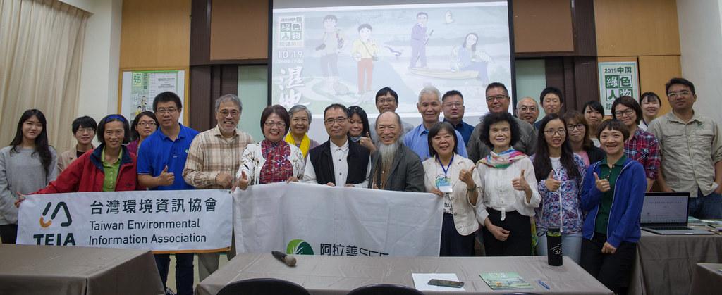 台灣、中國兩岸關心濕地的人士藉著本次論壇,共同切磋、交流。吳宜靜攝。