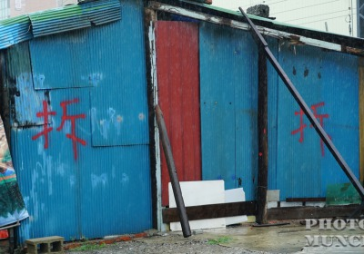 南鐵東移,許多「不得不」同意戶已經拆除!
