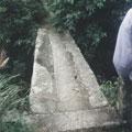 三板橋由三片大石板組成
